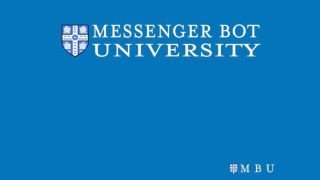 Paul Baron – Messenger Bot University – Value $1,997