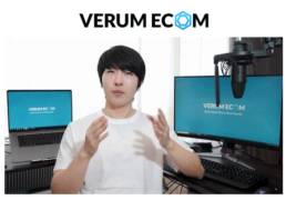 Project Verum – Ecom Foundations – Value $99